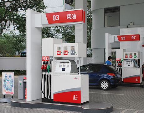 China Zcheng dispensador de combustible de lujo Comprar